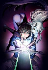 Manga Read The Sword of Princess Gluttony
