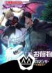 Read Manga Tsuihou Sareta Onimotsu Tamer, Sekai Yuiitsu no Necromancer ni Kakusei Suru