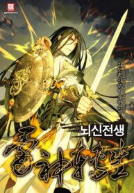 Read Mahwa Past Lives of the Thunder God