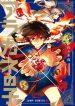 Read Manga Aragane no Ko