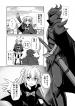 Read Manga My Devil Is Such an Angel It Hurts
