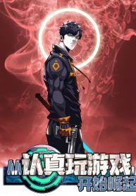 Read Manhua It All Starts With Playing Game Seriously