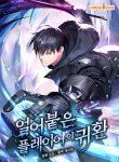 Read Manhwa Return of the Frozen Player
