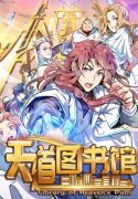 Read Manhua Library of Heaven's Path