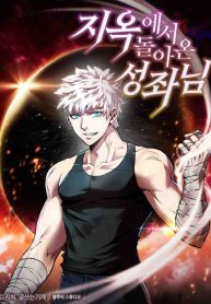 Read Manhwa The Constellation That Returned From Hell
