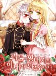 Read Manhwa I Became the Wife of the Monstrous Crown Prince