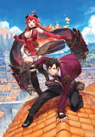 Read Manga From The Strongest Job Of Dragon Knight, To The Beginner Job Carrier, Somehow, I Am Dependent On The Heroes