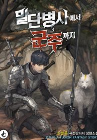 Read Manhwa The Story of a Low-Rank Soldier Becoming a Monarch