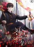 Read Manhwa The Heavenly Demon Can't Live a Normal Life