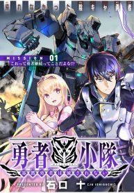 Read Manga Yuusha Shoutai Kamoku Yuusha Wa Nagasarenai Raw
