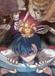 Read Manhua The King of Misfortune