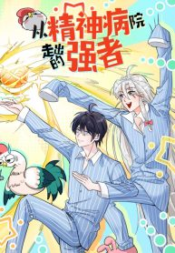 Read Manhua The Strong Man From The Mental Hospital