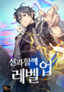 Manhwa read Leveling With The Gods