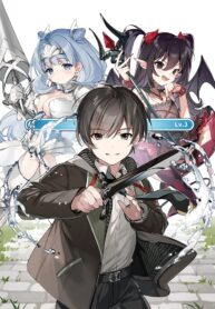 Read Manga The Story of an Exploration Hero Who Has Worked His Way up From Common People