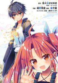 Read Manga I Was Fired as an Adventurer, so I Became an Alchemist!