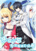 Read Manhua Little Tyrant Doesn't Want to Meet with a Bad End