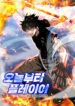 Read Manhwa Player from Today Onwards