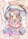 Read Manhwa Baby Dragon