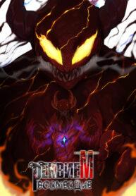 Read Web Comic Requiem: Retribution