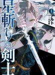Read Manga Star Slashing Swordsman
