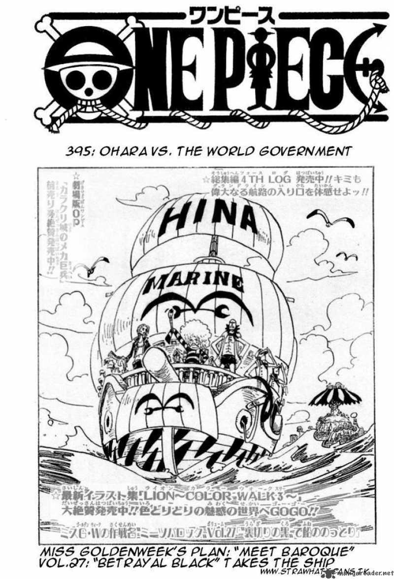 Read Manga One Piece - Chapter 395 - Ohara Vs The World ...