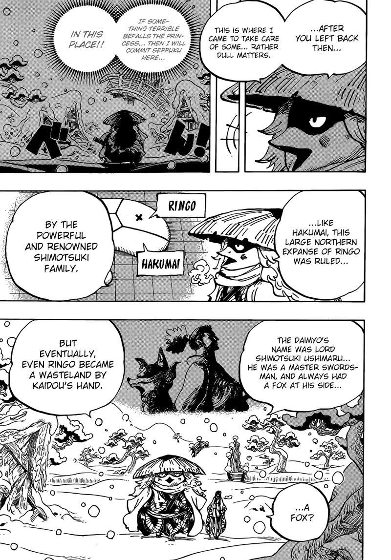 Read Manga One Piece - Chapter 953 - Once upon a fox - Read Manga Online - Manga Catalog №1