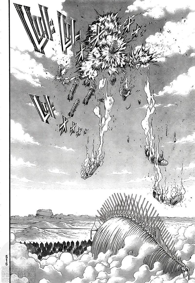 Solo Leveling 134 Manga : Solo Leveling - Chapter 26 ...