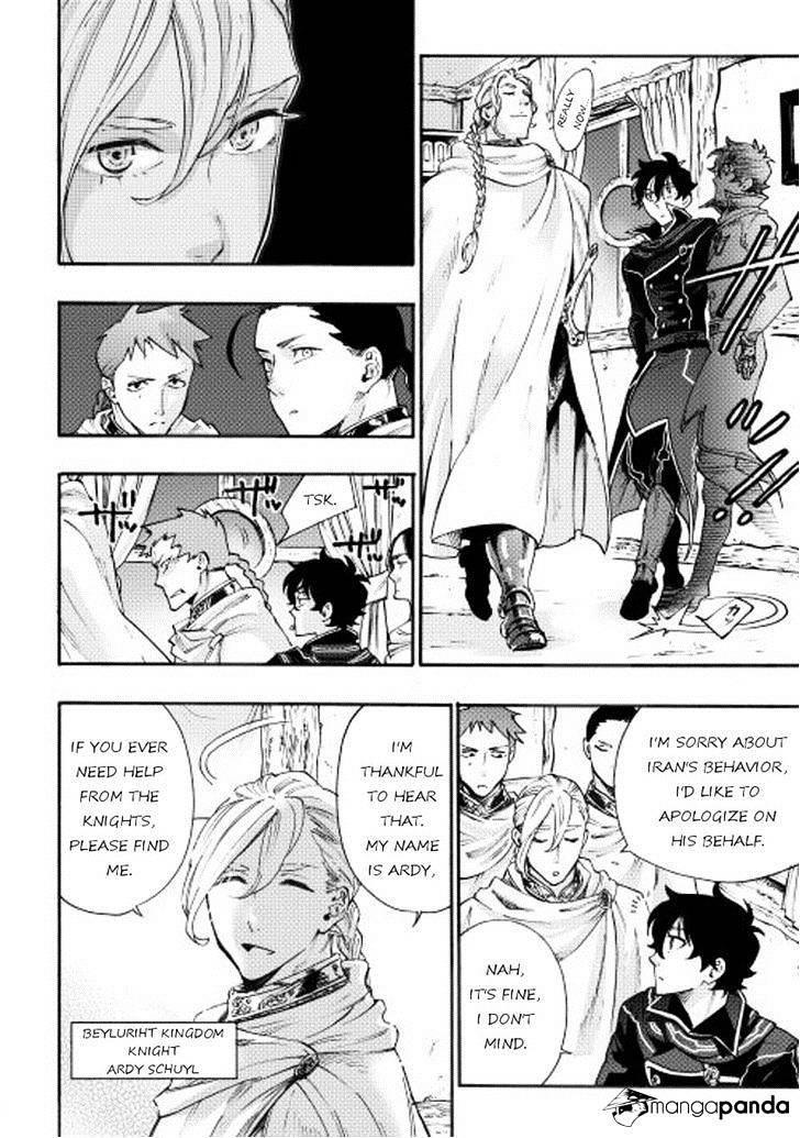 Read Manga The New Gate - Chapter 2 - Read Manga Online ...