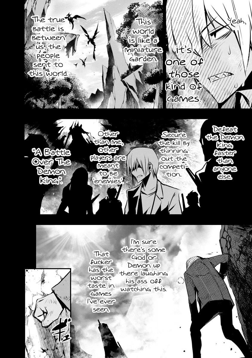 Read Manga NTR in Another World ~Sullying My Best Friend's ...